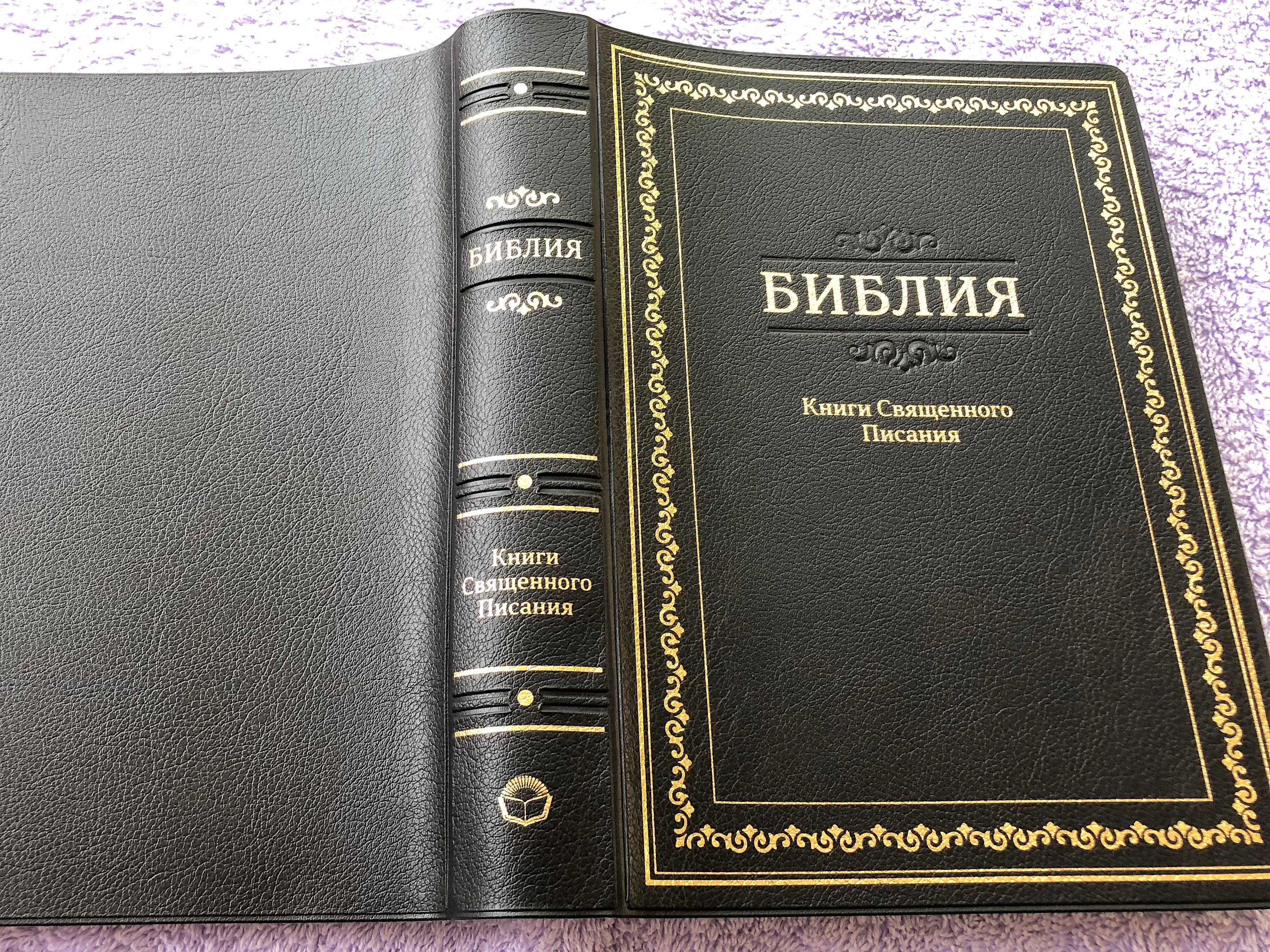 russian-bible-beautifully-designed-cover-black-vinyl-bound-with-column-references-18-.jpg