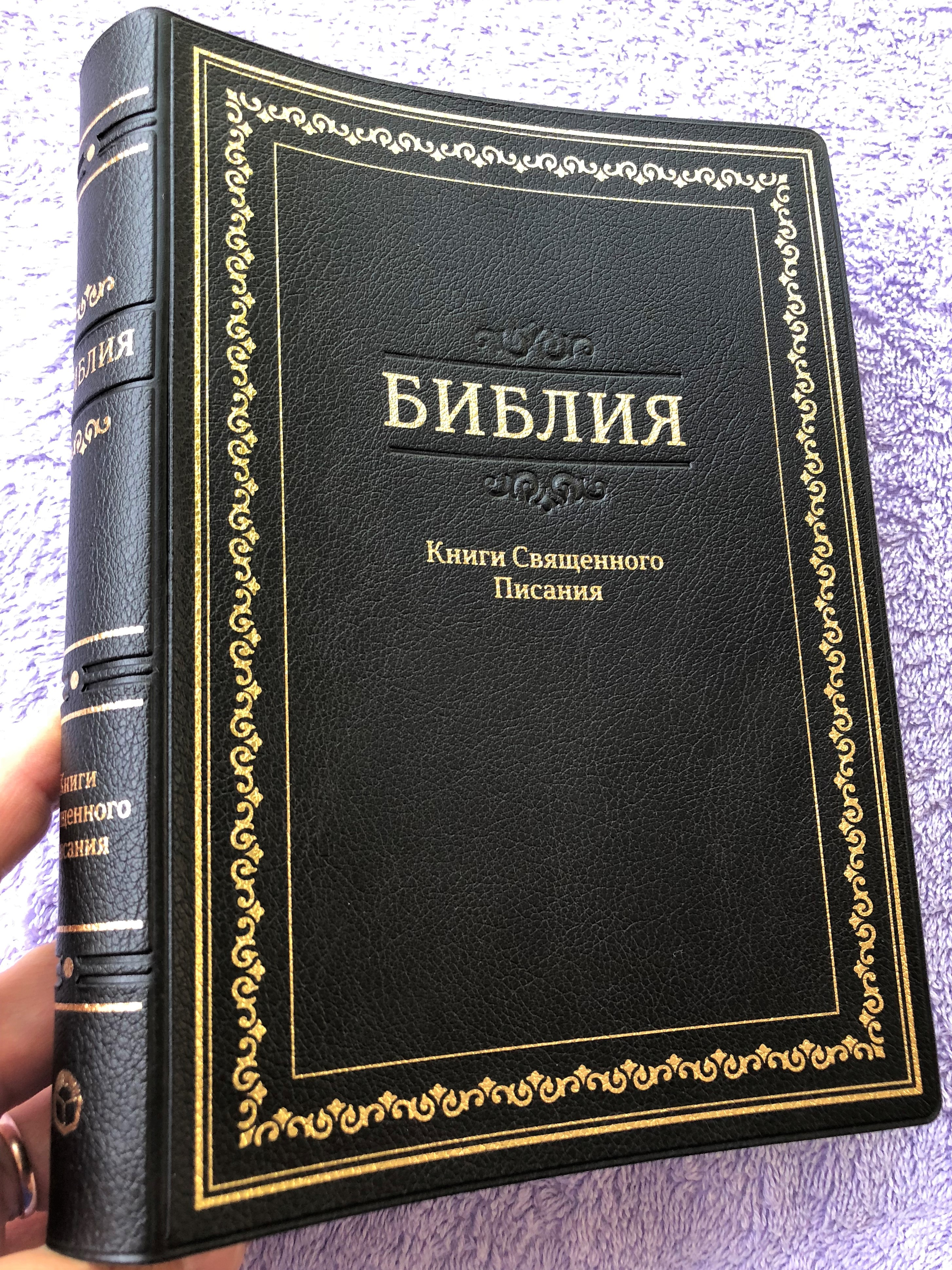 russian-bible-beautifully-designed-cover-black-vinyl-bound-with-column-references-2-.jpg