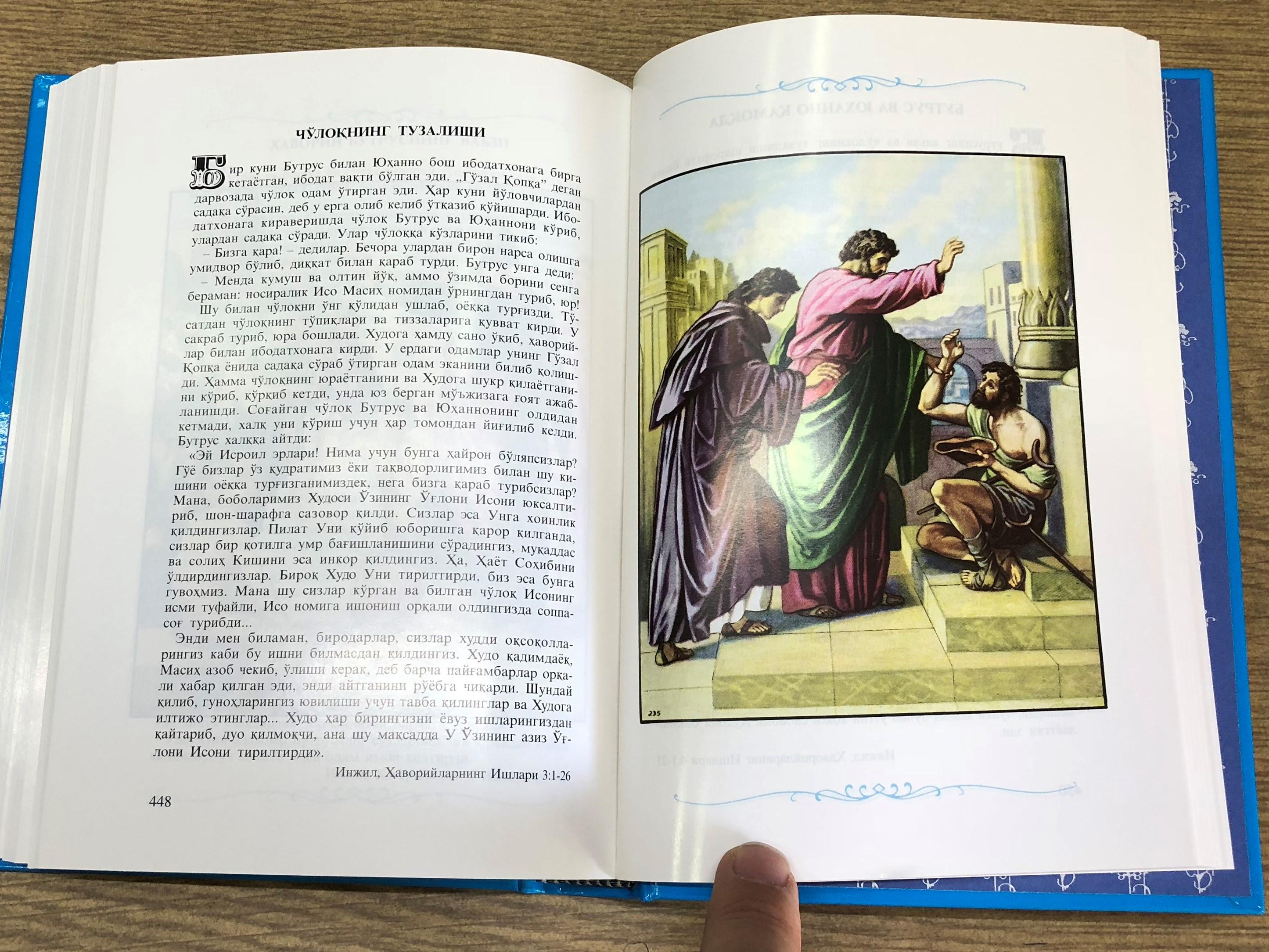 uzbek-children-s-bible-12-.jpg