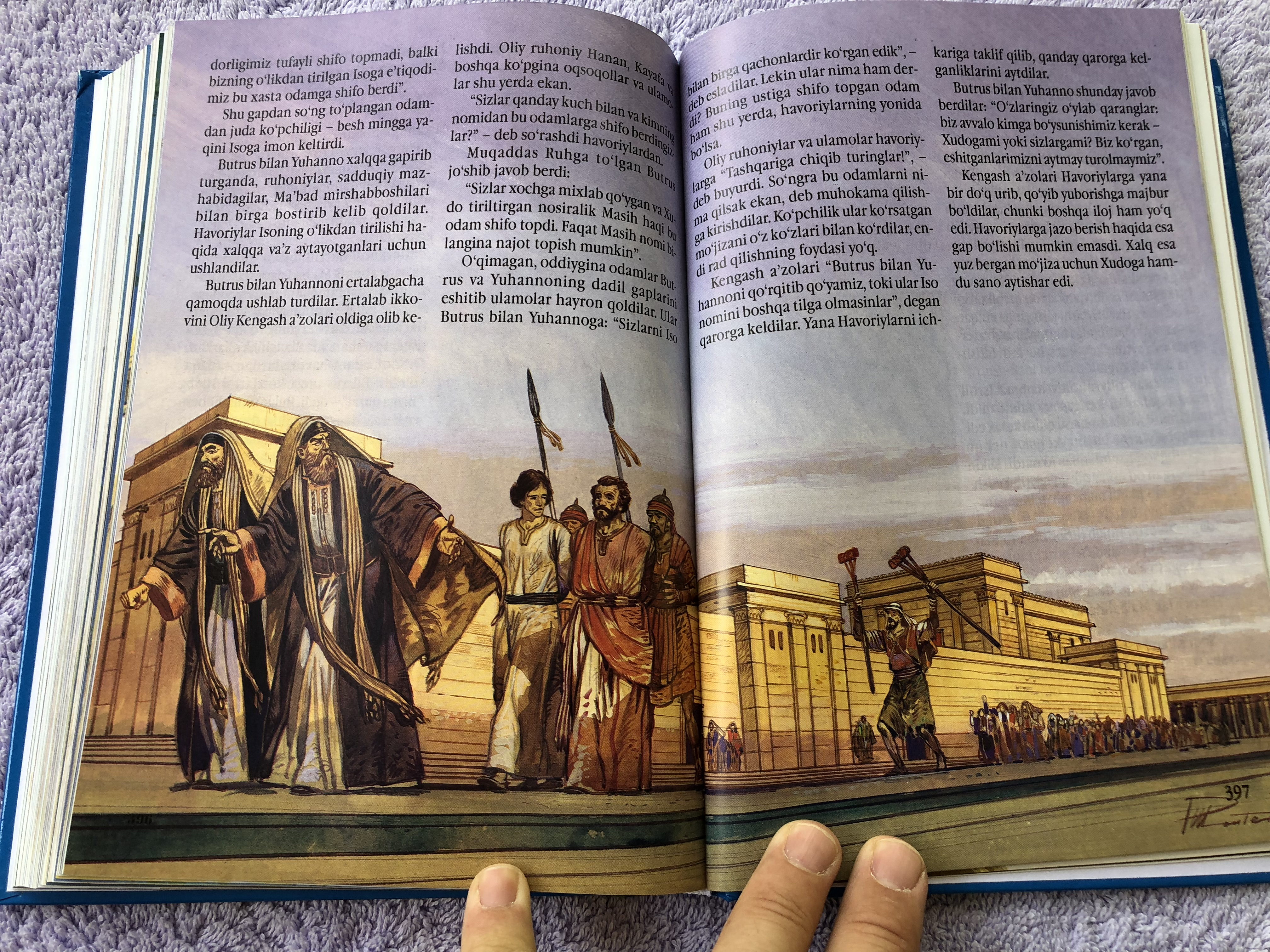 uzbek-children-s-bible-muqaddas-kitob-16-.jpg