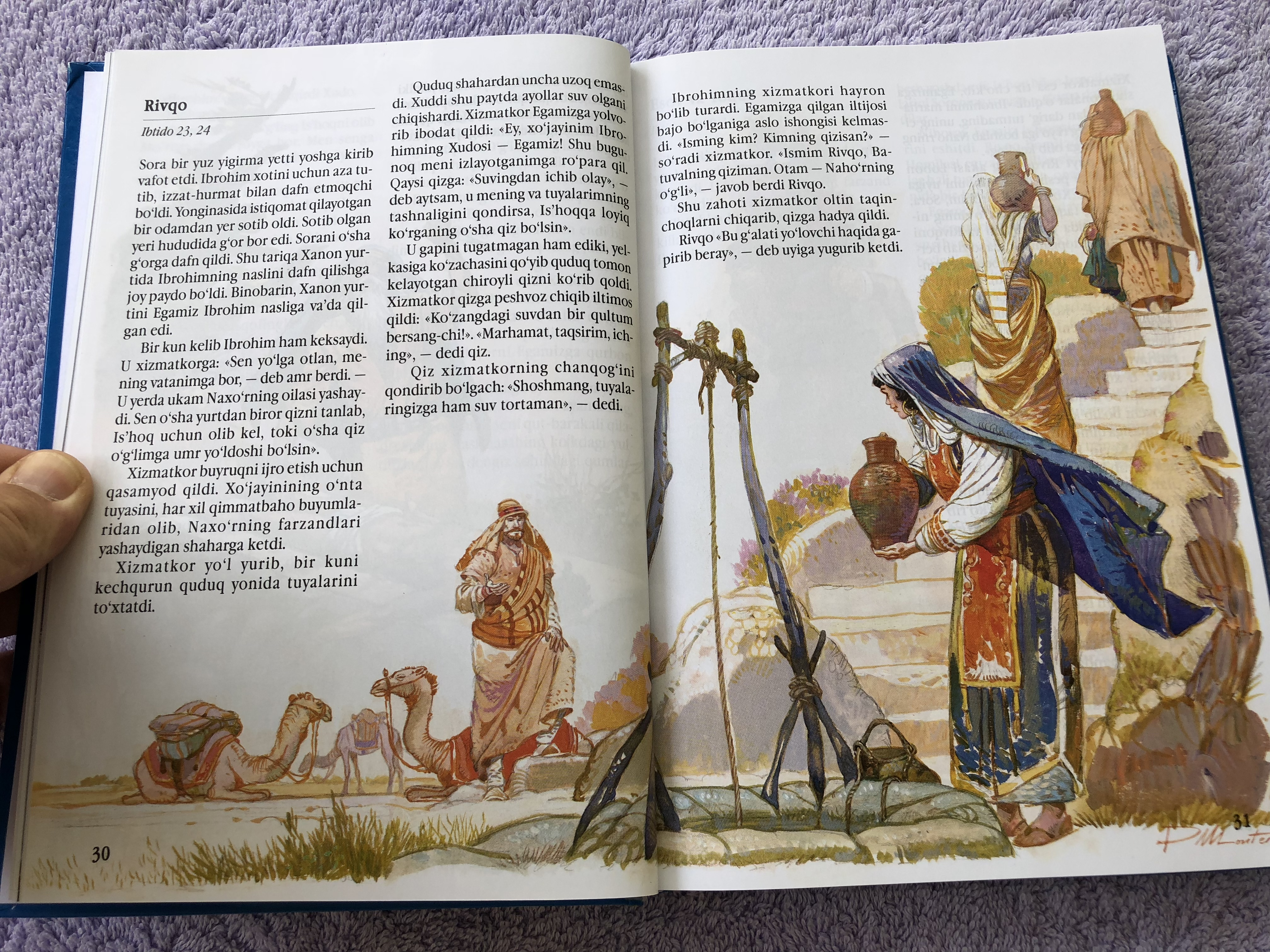 uzbek-children-s-bible-muqaddas-kitob-8-.jpg