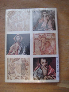 Bibliai kislexikon (Hungarian Edition) by Gecse Gusztáv