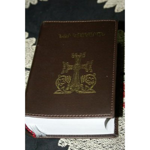 Armenian New Testament From the Armenian Church in Teheran Tehran Iran / Bond...