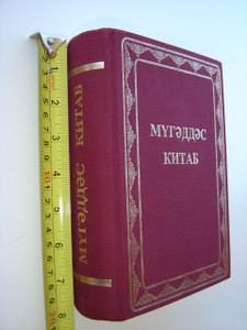 Azeri Bible (Muqaddas Kitab) [AC-3] [Hardcover] by TBS