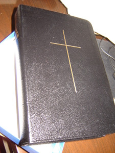 The Holy Bible in Modern Greek / Greek Bible / Black Bonded Leather 057 Golde...