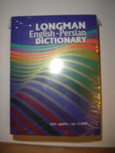 Longman English-Persian Dictionary [Import] [Paperback] by Sedarati,
