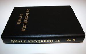 The Bible in Ga Language / New Ga Ghana Bible 062P / A New Translation - Nmale Kronkron