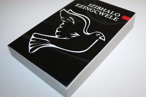 Xhosa Language 1975 Bible / IZIBHALO EZINGCWELE [Paperback] by Bible Society
