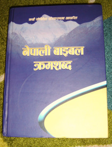 Nepali Bible Concordance / New Revised Version / 2006 Print Nepal [Hardcover]