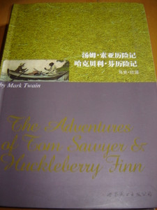 Adventures of Huckleberry Finn and Tom Sawyer [Paperback] by Mark Twain