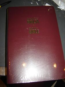 Tagalog English Bible - Leather Bound, Bilingual / Magandang Balita Biblia