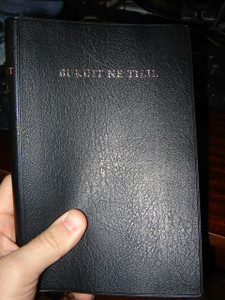 Bukuit Ne Tilil ne mi Arorutiet Ne Bo Keny ak Arorutiet Ne Leel /  Kalenjin Bible / PVC Black Cover by Nairobi, The Bible Society of Kenya Africa