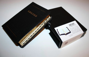 Compact Russian Black Leather Bible / Protective Box, Golden edges, Thumb Ind...