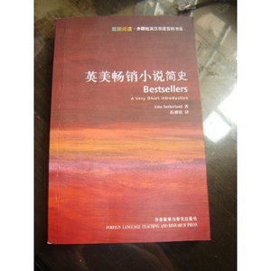 Bestsellers - A Very Short Introduction - English - Chinese Bilingual Edition