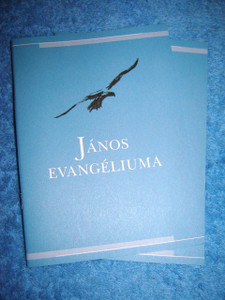 Janos Evangeliuma / Gospel of John in Hungarian [Paperback] by Bible Society