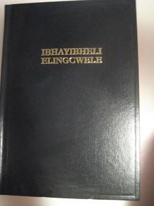 Zulu Bible IBHAYIBHELI ELINGCWELE South Africa, Swaziland [Hardcover]