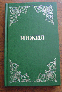 New Testament with Genesis and Psalms in Uzbek / Injil / Uzbek Bible - Green ...