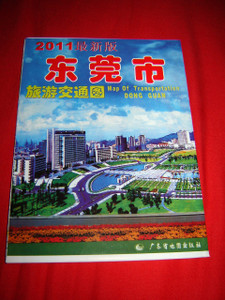 Dongguan Map Of Transportation - Chinese Edition / Bus Lines of Dongguan City...