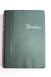 BAIBELE / Bemba Language Bible / Beautiful Vinyl Bound with Golden edges / Th...