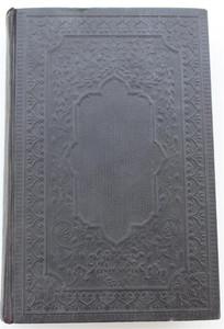 Lithuanian Bible / Biblija Tai Esti Visas Sventas Rastas Seno Ir Naujo Testament