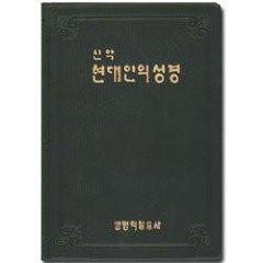 Korean New Testament (Black Vinyl) [Hardcover] by Korean Bible Society