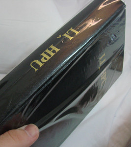 Li Hpu: Lahu Bible [Hardcover] by Thailand Bible Society