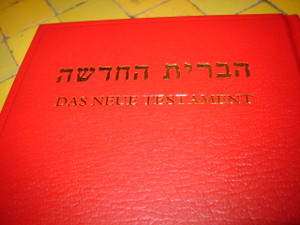 Hebrew - German Bilingual New Testament / Das Neue Testament in Hebraisch und Deutsch