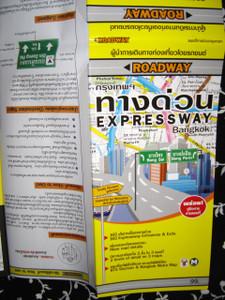 Bangkok Expressway Map / Bilingual Thai - English Road Map / 165 Expressway Entrances & Exits
