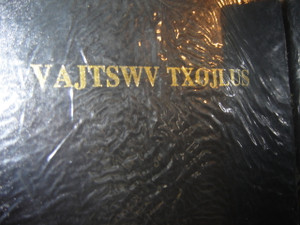 White Hmong Bible / Vajtswv Txojlus / Txhais tshiab xyoo 2004 / Lus Hmoob Dawb