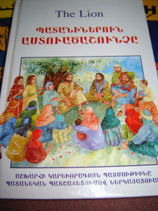 Armenian Children's Bible / Lion Children's Bible / Western Armenian from the...