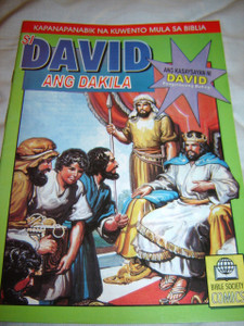 DAVID ANG DAKILA / TAGALOG Language Children's comic strip Bible book [Paperback]