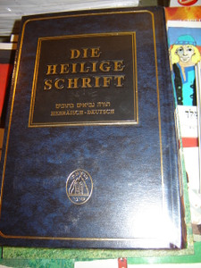 Hebrew - German Sinai Bilingual Old Testament Large / Die Heilige Schrift
