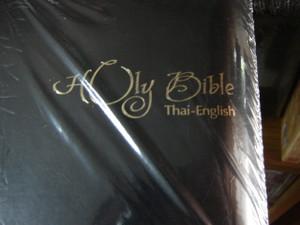 Thai English Bilingual Bible / Black Leather bound / Thai Bible Standerd Version 1971