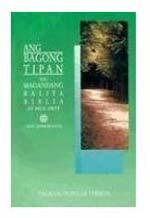 Ang Bagong Tipan at Mga Awit [Paperback] by American Bible Society