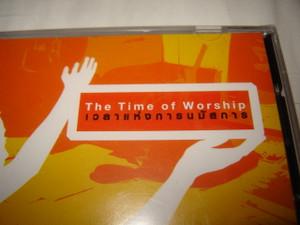 Christian Praise and Worship song is Thai / Modern Praise and Worship 14 indi...