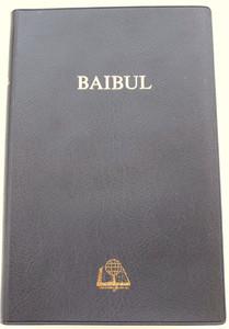 Baibul / The Bible in Lango Language a new translation 052P / 2010 print