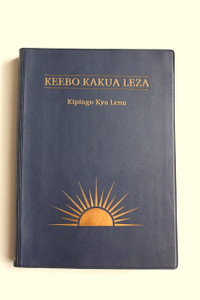 New Testament in Kitaabua / Taabua New Testament / Keebo Kakua Leza / Kipingo...