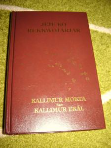 Bible in Marshallese / Brown Hardcover / Jeje Ko Rekkwojarjar Kallimur Mokta ...