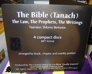 The Hebrew Bible (Tanach) / The Law, The Prophets, The Writings / Narrator: S...