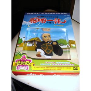 Ikkyu - Stories of the smart Japanese little monk / CCTV 6DVD collection
