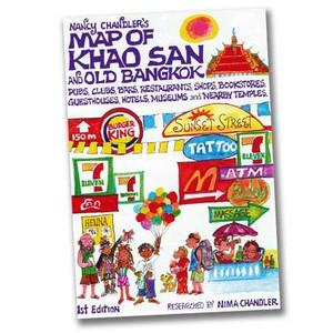 Nancy Chandler's Map of Khao San and Old Bangkok [Folded Map] [Paperback]