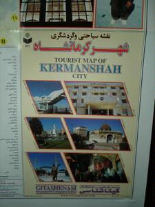 Kermanshah City Map Iran - Persian and English - Scale 1:15,000 [Paperback]