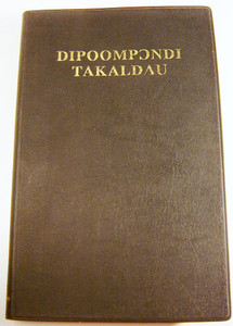 Dipoompondi Takaldau Ncam (Baasaar) / The New Testament in N'tcham Bassar Language