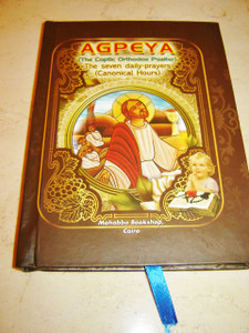 Agapeya The Coptic Orthodox Psalter / The Seven Daily-Prayers (Canonical Hours)