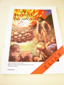 Elijah the Prophet / TAGALOG Language Children's comicstrip Bible book