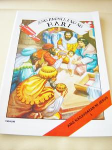 The Life of Jesus 1 / TAGALOG Language Children's comicstrip Bible book