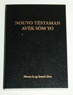 Haitian New Testament with Psalms