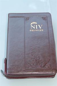 Korean - English Bilingual Study Bible / NIV - NKRV / Holy Bible Old and New Testaments