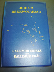 Bible in Marshallese / Blue PVC cover / Jeje Ko Rekkwojarjar