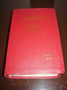 Indonesian - English Bilingual Bible / ALKITAB Indonesian Formal Translation